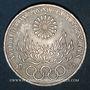 Münzen Allemagne. 10 mark 1972J. Jeux olympiques. Flamme