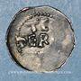 Münzen Lorraine. Evêché de Verdun. Thierry le Grand (1047-1088). Denier