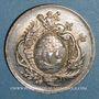 Münzen Lorient. Caisse d'Epargne. Jeton argent n.d