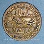 Münzen Algérie. Commémoration de la victoire française de 1857. Médaille de propagande. Cuivre. 17 mm.