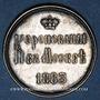 Münzen Russie. Alexandre III. Jeton de couronnement. 1883. Argent