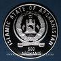 Münzen Afghanistan. Etat Islamique (1994-2002). 500 afghanis 1996. 16e coupe du monde de Football - France