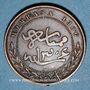 Münzen Afrique Orientale Britannique. Mombassa. 1 pice 1888 / 1306H