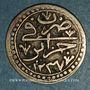 Münzen Algérie. Ottomans. Mahmoud II (1223-1255H). 1/8 boudjou 1237H. Alger