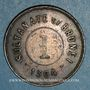 Münzen Brunei. Hashim Jelal, sultan (1885-1906). 1 cent 1304H