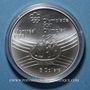 Münzen Canada. Elisabeth II (1952- /). 5 dollars 1976. J.O. Montréal. Flamme olympique