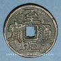 Münzen Chine. Amulette monétiforme. Shun Di (=Toghon Temur, 1333-68) - ère Zhi Zheng (à partir de 1350). Br