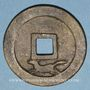 Münzen Chine. Amulette postérieure Pao Ma module de 3 cash. Ming. Si Zong -  ère Chong Zhen  (1628-1644)