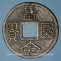 Münzen Chine. Grande amulette de bon augure. Bronze. 65,50 mm