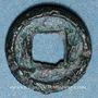Münzen Chine. Les Han de l'Ouest. Xuandi (73-49 av. J-C) - Yuandi (48-33 av. J-C). Petit wuzhu, type B