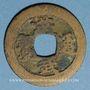 Münzen Chine. Les Ming. Tai Zu (1364-98) - ère Hong Wu (1368-98). 1 cash