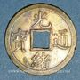 Münzen Chine. Les Qing. De Zong (1875-1908) - ère Guang Xu (1875-1908). 1 cash, Guangzhou (Guangdong)