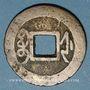 Münzen Chine. Les Qing. Gao Zong (1736-1796) - ère Qian Long (1736-1796). 1 cash. Hangzhou (Zhejiang)