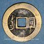 Münzen Chine. Les Qing. Sheng Zong (1662-1722) - ère Kang Xi (1662-1722). Cash, Shanxi,  atelier de Datong
