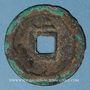 Münzen Chine. Les Song du Sud. Li Zong (1224-1264) - ère Shao Ding (1228-1233). 2 cash an 2. Style sungti