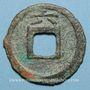 Münzen Chine. Les Song du Sud. Ning Zong (1194-1224) - ère Jia Ding (1208-1224). 2 cash an 6. Style sungti