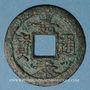 Münzen Chine. Les Song du Sud. Ning Zong (1194-1224) - ère Jia Tai (1201-1204). 2 cash an 4. Style sungti