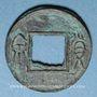 Münzen Chine. Les Xin. Wang Mang (9-23 ap. J-C). Huoquan (après 14)