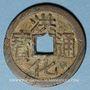 Münzen Chine. Rébellion des Trois Vassaux. Wu Shifan (1678-81) - ère Hong Hua (1679-81). 1 cash