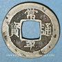 Münzen Corée, période 1757-1806, 1 mon, Département du trésor, série 3 (1757-1806)