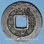 Münzen Corée. Yi-Chung (Choijong Yonghyo) (1850-1864). 1 mon. Commandement d'entraînement militaire (1857)