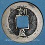 Münzen Corée, Yi-Um (Yongjo Hyonhyo) (1725-1777), 2 mon, Commandement d'entrainement militaire, (1752)