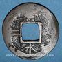 Münzen Corée. Yi-Um (Yongjo Hyonhyo) (1725-1777). 2 mon. Unité spéciale de l'armée, série 2 (1752)