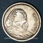 Münzen Egypte. 1ère République (1373-1378H = 1953-1958). 10 piastres 1378H (= 1958)