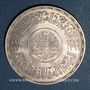 Münzen Egypte. République. 1 livre 1970-72