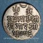 Münzen Inde. Kutch. Khengarji III (1932-98VS = 1875-1942). 1 kori 1899H /1956VS