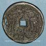Münzen Indonésie. Java. Monnaie magique, 13e-15e siècle. Bronze