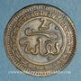 Münzen Maroc. Abdul Aziz (1311-1326H). 2 mazounas 1323H. Fès