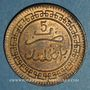 Münzen Maroc. Abdul Aziz (1311-1326H). 5 mazounas 1321H. Birmingham