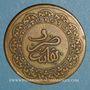Münzen Maroc. Hassan I (1290-1311H). 2 fulus 1310H. Fès