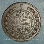Münzen Tunisie. Abdoul Aziz avec Mohammed el-Sadok (1277-1293H = 1861-1876). 2 kharoubs 1281H