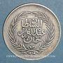 Münzen Tunisie. Abdoul Aziz avec Mohammed el-Sadok (1277-1293H = 1861-1876). 2 piastres 1290H