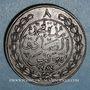 Münzen Tunisie. Abdoul Aziz avec Mohammed el-Sadok (1277-1293H = 1861-1876). 8 kharoubs 1281H