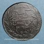 Münzen Tunisie. Abdoul Mejid (1255-1277H = 1839-1861). 6 nasri 1264H