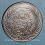 Münzen Tunisie. Abdoul Mejid (1255-1277H = 1839-1861). 6 nasri 1265H