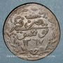 Münzen Tunisie. Abdoul Mejid (1255-1277H = 1839-1861). 6 nasri 1267H (= 1850)