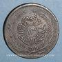 Münzen Tunisie. Abdoul Mejid, sultan avec Muhammad, bey (1272-1276H = 1856-1860). 13 nasri 1272H (= 1855)