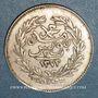 Münzen Tunisie. Abdoul Mejid, sultan avec Muhammad, bey (1272-1276H = 1856-1860). 2 piastres 1272H
