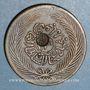 Münzen Tunisie. Abdoul Mejid, sultan avec Muhammad, bey (1272-76H = 1856-60) 2 kharoubs  /13 nasri 1272H