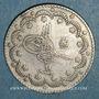 Münzen Turquie.  Abdoul Hamid II (1293-1327H = 1876-1909). 5 qurush 1293H, an 11