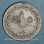 Münzen Turquie. Mehmet V (1327-1336H = 1909-1918). 10 qurush 1327H, an 8