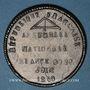 Münzen Révolution de 1848. Le général Cavaignac. Médaille plomb. 40 mm
