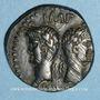 Münzen Auguste et Agrippa. Dupondius. Nîmes, 9/8 - 3 avant J-C.