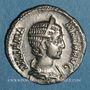 Münzen Julia Mamée, mère d'Alexandre Sévère († 235). Denier. Rome, 232. R/: la Fécondité