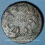 Münzen Octave (43-27 av. J-C). Dupondius. Italie, vers 38 av. J-C. Inédit !