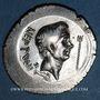 Münzen Sexte Pompée (67-35 av. J-C). Denier émis par Q. Nasidius. Marseille, 44-43 av. J-C